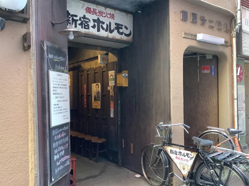f:id:seikatsukojoiinkai:20210809090157j:image