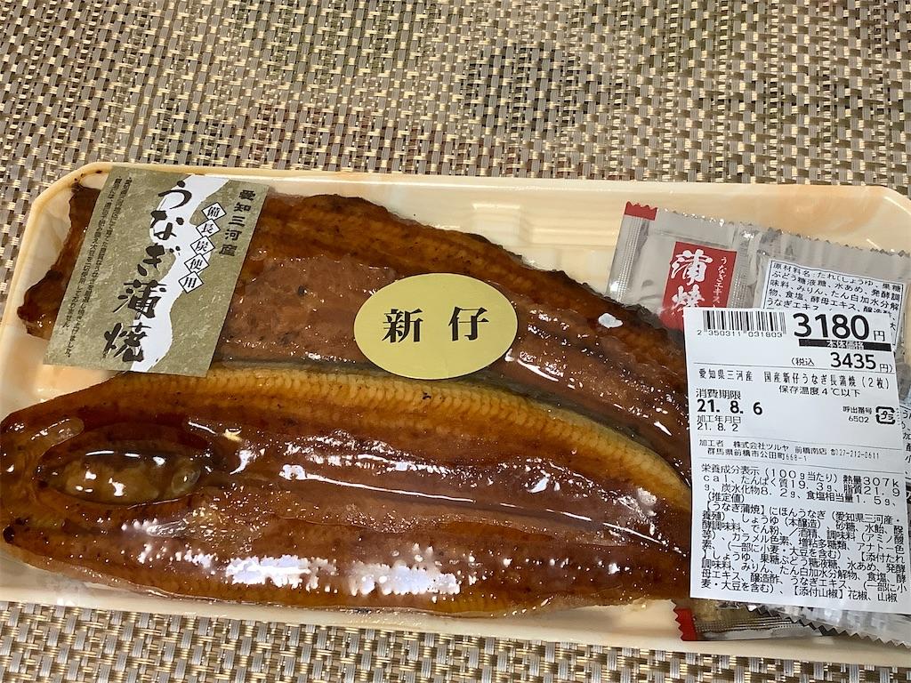 f:id:seikatsukojoiinkai:20210823214955j:image