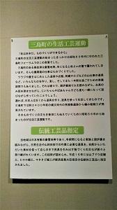 f:id:seikatsukougeiacademy:20170511220316j:plain