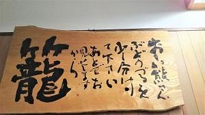 f:id:seikatsukougeiacademy:20170608195801j:plain