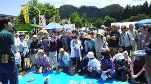 f:id:seikatsukougeiacademy:20170615231829j:plain