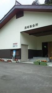 f:id:seikatsukougeiacademy:20170626225857j:plain