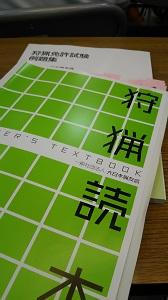 f:id:seikatsukougeiacademy:20170725155808j:plain