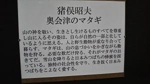 f:id:seikatsukougeiacademy:20170725160400j:plain