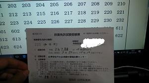 f:id:seikatsukougeiacademy:20170801090045j:plain