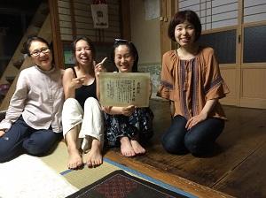 f:id:seikatsukougeiacademy:20170801090935j:plain