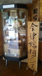 f:id:seikatsukougeiacademy:20170802224610j:plain