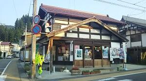 f:id:seikatsukougeiacademy:20170810082123j:plain