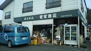 f:id:seikatsukougeiacademy:20170810082348j:plain