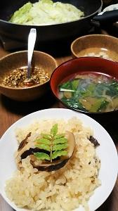 f:id:seikatsukougeiacademy:20170811204138j:plain