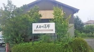 f:id:seikatsukougeiacademy:20170814223602j:plain