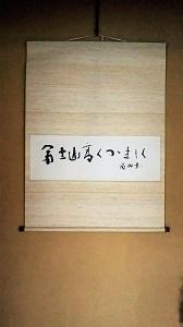 f:id:seikatsukougeiacademy:20170815201544j:plain