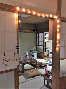 f:id:seikatsukougeiacademy:20170905210342j:plain