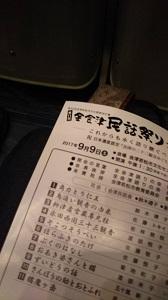 f:id:seikatsukougeiacademy:20170916215106j:plain