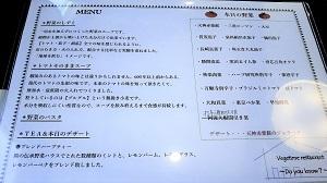 f:id:seikatsukougeiacademy:20171009102806j:plain