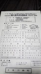 f:id:seikatsukougeiacademy:20171014215650j:plain