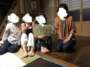 f:id:seikatsukougeiacademy:20171017214042j:plain