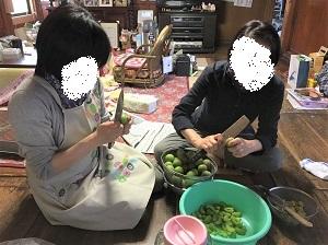 f:id:seikatsukougeiacademy:20171017215343j:plain