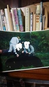 f:id:seikatsukougeiacademy:20171017220456j:plain