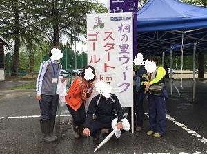 f:id:seikatsukougeiacademy:20171017223801j:plain