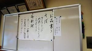 f:id:seikatsukougeiacademy:20171113190121j:plain