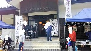 f:id:seikatsukougeiacademy:20171113190620j:plain