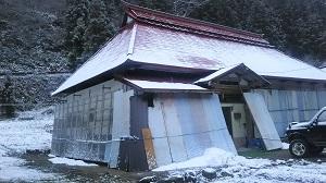 f:id:seikatsukougeiacademy:20171217100228j:plain