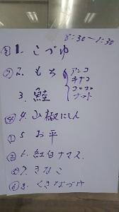 f:id:seikatsukougeiacademy:20180121195114j:plain