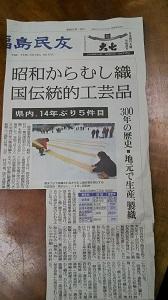 f:id:seikatsukougeiacademy:20180207212049j:plain