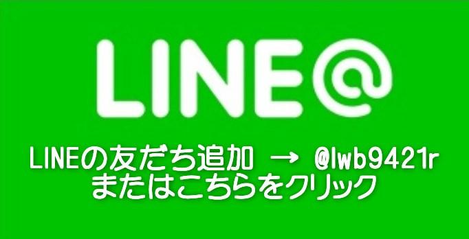 f:id:seikatsumigarufx:20190523160050j:plain