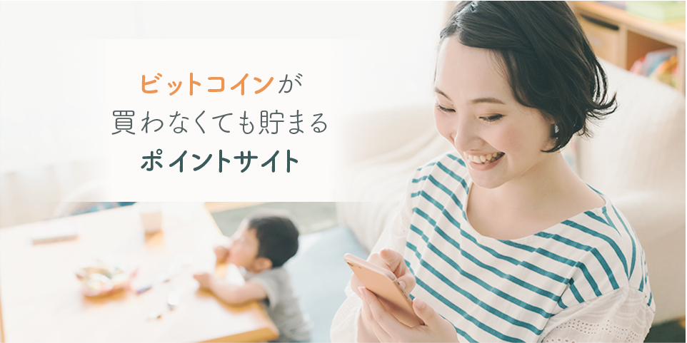 f:id:seikatsumigarufx:20190711152658p:plain