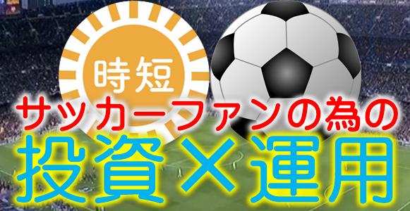f:id:seikatsumigarufx:20190714192742p:plain
