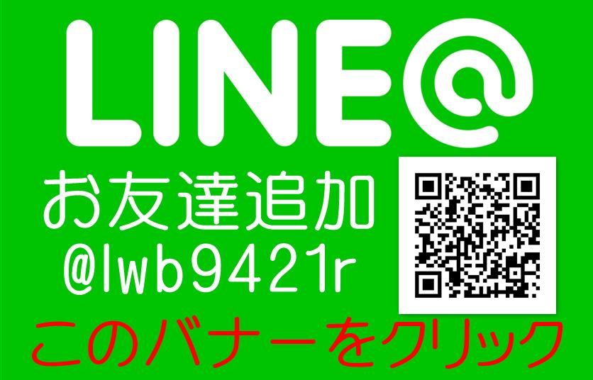 f:id:seikatsumigarufx:20190716161528p:plain