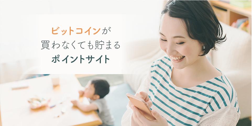 f:id:seikatsumigarufx:20190717003209p:plain
