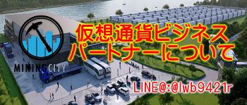 f:id:seikatsumigarufx:20190724000021p:plain