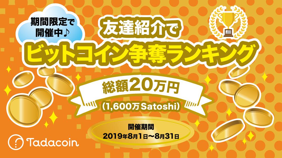 f:id:seikatsumigarufx:20190809231615p:plain