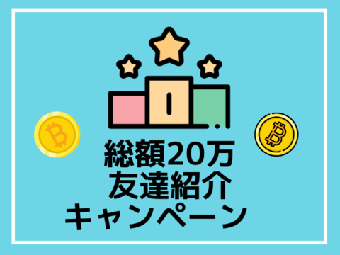 f:id:seikatsumigarufx:20190810144615p:plain