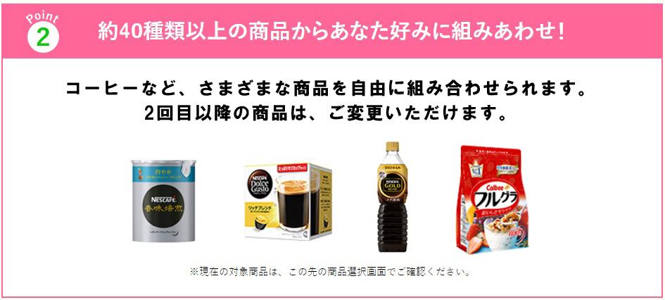f:id:seikatsumigarufx:20190811144515j:plain