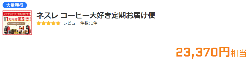 f:id:seikatsumigarufx:20190811150520p:plain