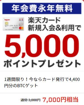 f:id:seikatsumigarufx:20190821170218p:plain