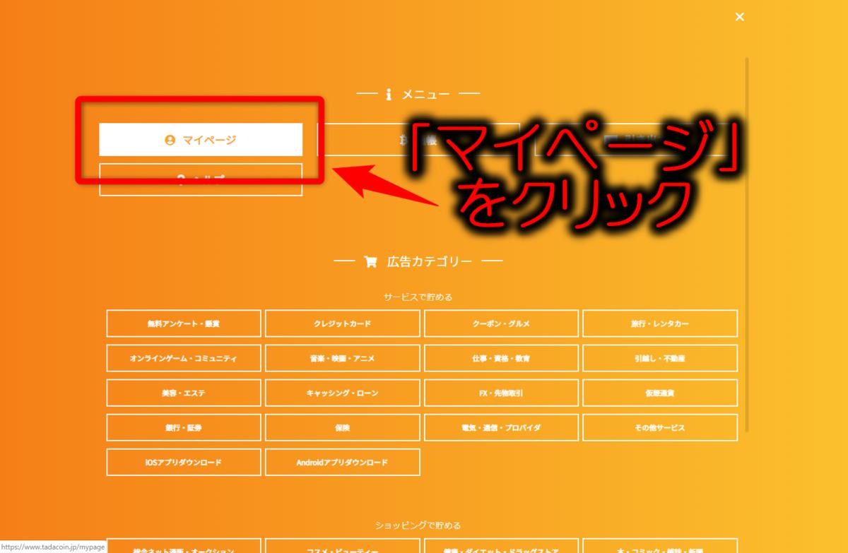 f:id:seikatsumigarufx:20190821180355p:plain