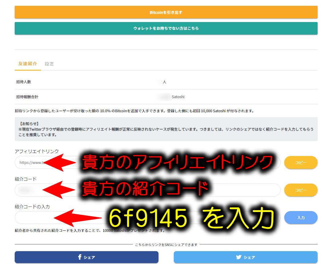 f:id:seikatsumigarufx:20190821180420p:plain