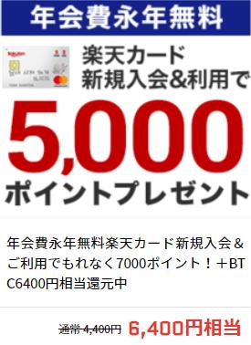 f:id:seikatsumigarufx:20190920220158p:plain
