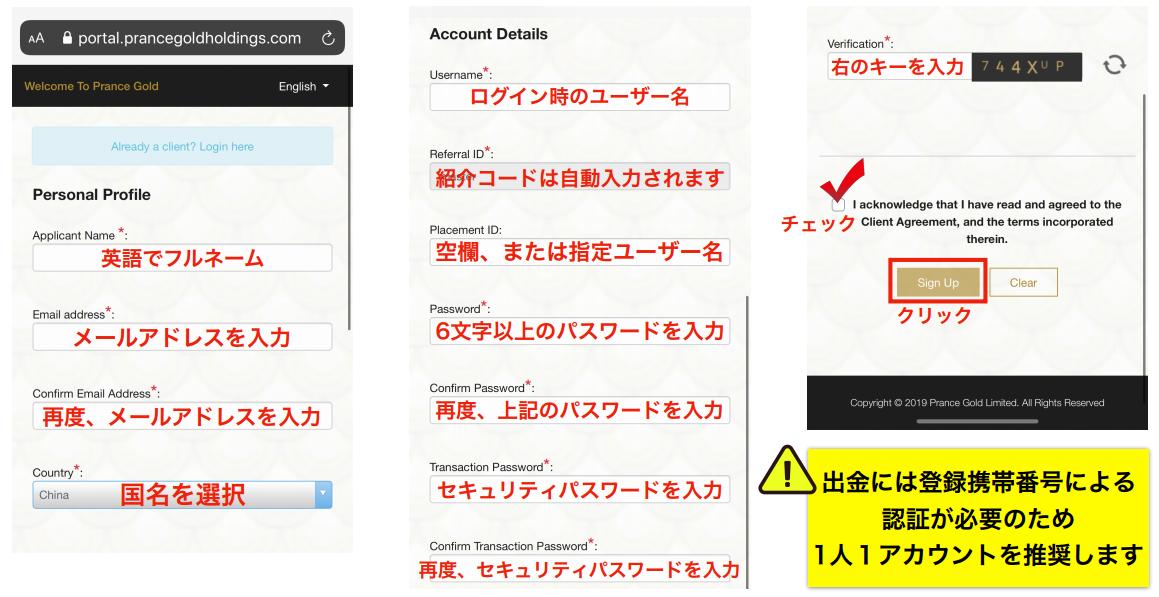 f:id:seikatsumigarufx:20200328222455p:plain