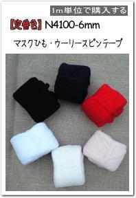 f:id:seikatsunokiroku:20170727214756j:plain