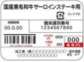 20110202133336