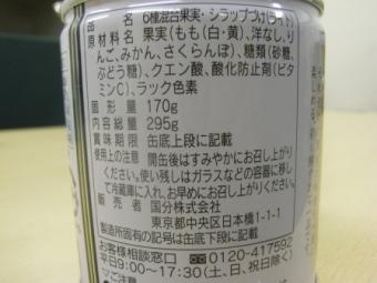 20110926150153