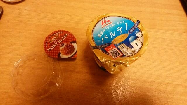 f:id:seikatushuukan:20170113191117j:image