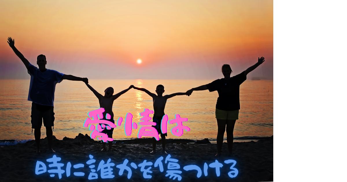 f:id:seikatutoyama:20210404120640p:plain