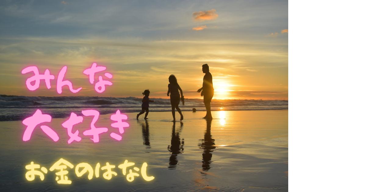 f:id:seikatutoyama:20210409040418p:plain